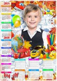 Школьный календарь-рамка на 2018-2019 учебный год с расписанием уроков - Св ...