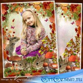 Рамка для детских фотопортретов - Золотая осень заглянула в лес