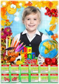 Школьный календарь-фоторамка на 2019 год - С днем знаний! Легко пусть даютс ...