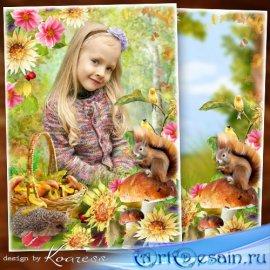 Осенняя рамка для детских портретов - Грибная полянка