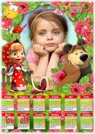 Детский календарь-фоторамка на 2019 год - Маша и Медведь