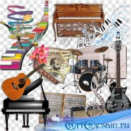Клипарт без фона - Музыкальные инструменты