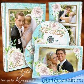 Свадебный набор из обложки, задувки для диска с видео и рамки для фото жени ...