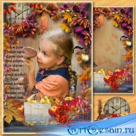 Рамка для фото - Фрукты осень дарит нам