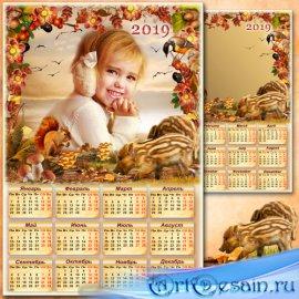 Календарь на 2019 год с рамкой для фото - Грибная пора
