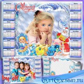 Календарь-рамка на 2019 год с забавным поросенком - Пусть счастьем дом напо ...