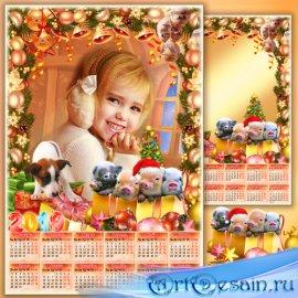 Календарь на 2019 год - Огоньки сверкают ярко, свечи, шарики, подарки