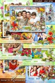 Настенный помесячный календарь с рамками для фото на 2019 год, на 12 месяце ...