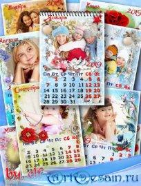Перекидной настенный календарь с рамками для фото на 2019 год - Двенадцать  ...
