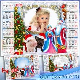 Новогодний календарь-рамка на 2019 год с поросятами - Дед Мороз пусть к вам ...