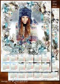 Зимний календарь-фоторамка на 2019 год - Доброй и волшебной сказкой в дом п ...
