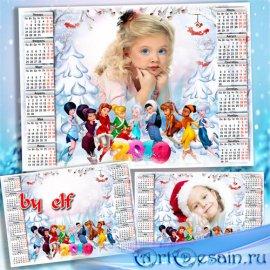 Детский календарь-рамка на 2019 год с феями - Мы не бабочки, не птицы, нам  ...