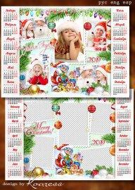 Зимний календарь-рамка на 2019 год - Новый Год, Новый Год ждем мы с нетерпе ...