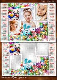 Зимний детский календарь на 2019 год - Наш веселый Новый Год
