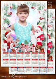 Календарь с рамкой для фото на 2019 год - Дед Мороз к нам в гости мчится, с ...