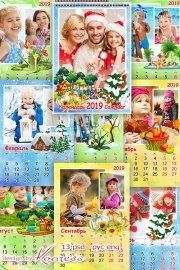 Настенный календарь на 12 месяцев, 2019 год - Открыл январь наш календарь
