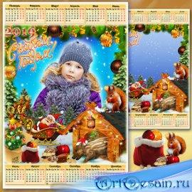 Календарь на 2019 год - Вкусные подарки