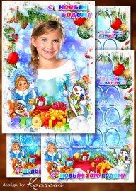 Зимняя рамка и виньетка для детских фото - Новый Год приходит в гости, мы е ...