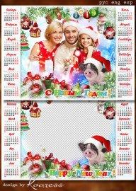 Зимний календарь на 2019 год с символом года - Пусть приходит только радост ...