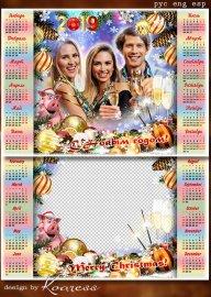 Зимний календарь с фоторамкой на 2019 год с символом года - Новый Год пусть ...