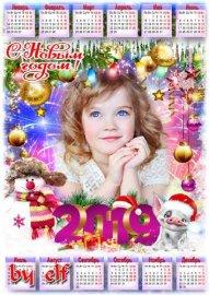 Календарь-фоторамка на 2019 год с символом года - Новый год стучит в окно