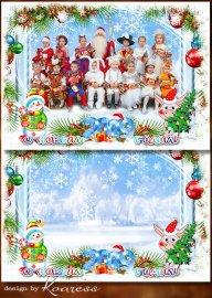 Рамка для новогоднего утренника - Снег кружится за окном, Новый Год приходи ...