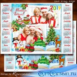 Зимний календарь с фоторамкой на 2019 год - Зимние сказки