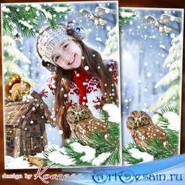 Рамка-коллаж для фотошопа - Снег на соснах, на кустах, в белых шубках ели