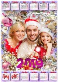 Календарь с фоторамкой на 2019 год - Новый год уже в пути, ждать совсем нем ...