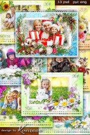 Настенный календарь с вырезами для фото на 2019 год, на 12 месяцев - Пусть  ...