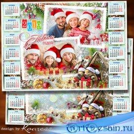 Зимний календарь-рамка на 2019 год Свиньи - Пусть будет добрым год Свиньи,  ...