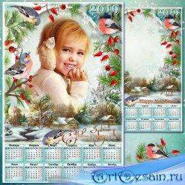 Праздничный календарь на 2019 год - Новогодний пейзаж