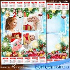 Детский календарь с рамкой для фото на год Свиньи - Этот праздник каждый жд ...