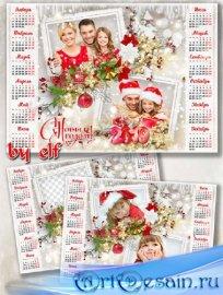 Новогодний календарь с рамками для фото на 2019 год - Праздничное настроени ...