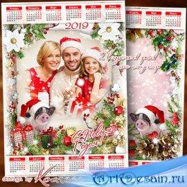 2 многослойных праздничных календаря на 2019 год - С Новым Годом поздравляе ...