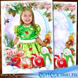 Зимняя фоторамка для детских фото - Наш веселый хоровод украшает Новый Год