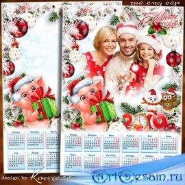 Зимний календарь с рамкой для фото на 2019 год - Пусть праздник новогодний  ...
