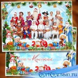 Детская фоторамка для фото группы в детском саду - Новый Год примчался к на ...