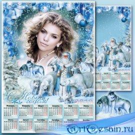 Праздничный календарь на 2019 год - Зима - души очарованье, снегов чудесное ...