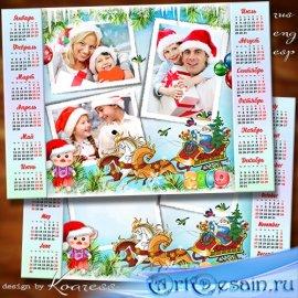 Зимний календарь-рамка на 2019 год Свиньи - Снова праздник хороводит, Свинк ...