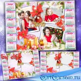 Календарь-рамка на 2019 год - Новый Год стучится к нам зимнею метелью он ра ...