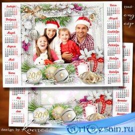 Новогодний календарь-фоторамка на 2019 год - С Новым Годом поздравляем, сча ...