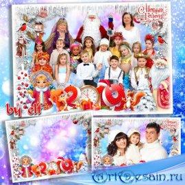 Детская рамка для новогоднего утренника - Волшебный праздник