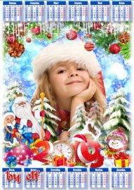 Новогодний календарь с рамкой для фото на 2019 год - Пусть всем деткам прин ...