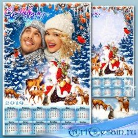Календарь с рамкой на 2019 год - Лес волшебный чуда ждет, Новый год уже иде ...