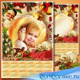 Винтажная рамка с календарём на 2019 год - Снова сказку в гости ждем - Дед  ...