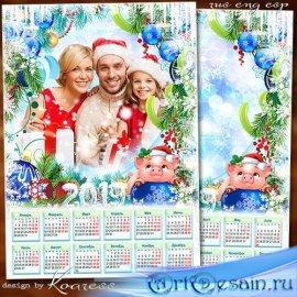 Календарь-рамка на 2019 год Свиньи - Год Свиньи наступит скоро, пусть он сч ...