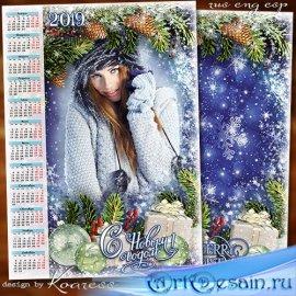 Календарь-фоторамка на 2019 год - Новогодней чудо-сказкой пусть наполнится  ...
