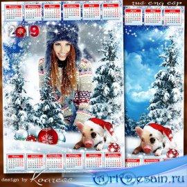 Зимний календарь на 2019 год Свиньи - Пусть Хрюшка добрая с собою мешок уда ...