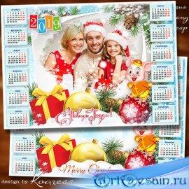 Зимний календарь с фоторамкой на 2019 год Свиньи - Свинка в Новый Год спеши ...